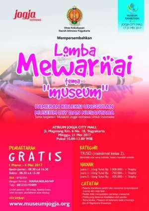 Lomba Mewarnai Tema Museum