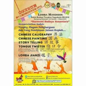 """Pekan Budaya Tionghoa Yogyakarta """"Lomba Mandarin"""""""