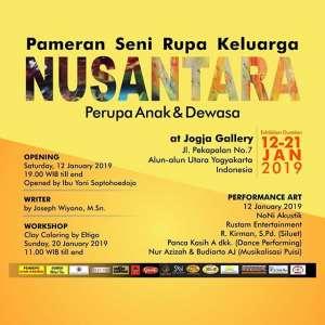 Pameran Seni Rupa Keluarga Nusantara