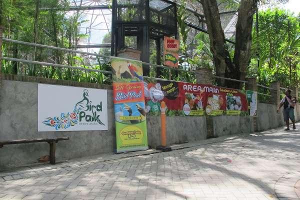 Museum kebun Binatang Gembira Loka