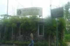 Pusat Penyelamatan Satwa Jogjakarta (PPSJ)Yogyakarta
