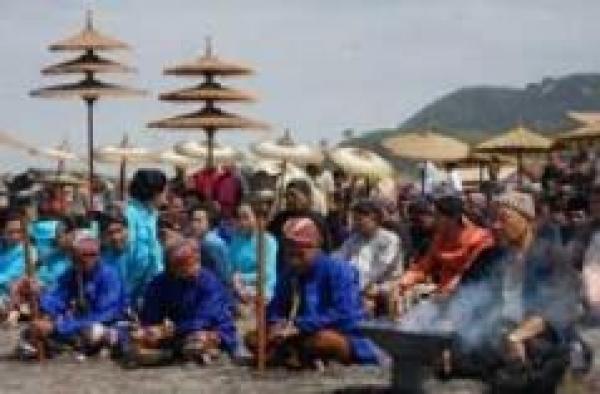 Labuhan Hondodento Yogyakarta