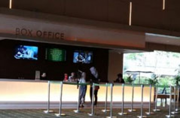 Cinema XXI Yogyakarta