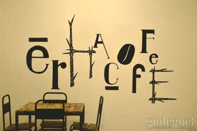 Erha Coffee and Literacy