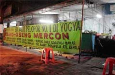 Oseng-Oseng Mercon Bu Narti Di Yogyakarta