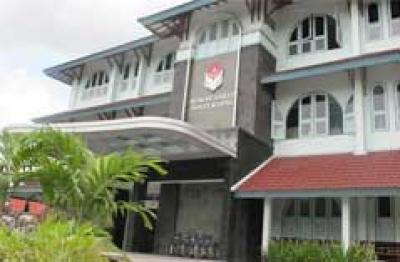 Rumah Sakit Panti Rapih