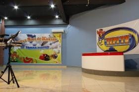 Studio TV di Taman Pintar Yogyakarta