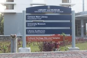 Lokasi Candi Kimpulan di Perpustakaan Pusat UII