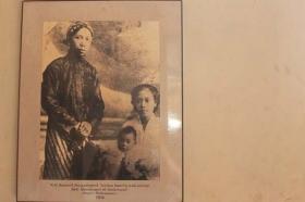 foto keluarga Ki Hadjar Dewantara