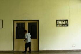 bagian depan museum