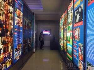 Ruang Diorama Museum HM Soeharto
