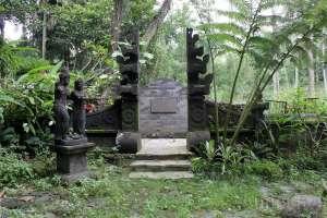 Omah Pakem Yogyakarta
