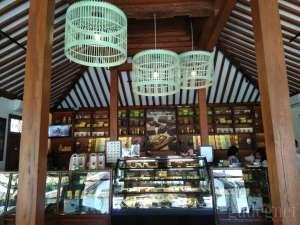 Museum Cokelat Monggo