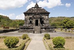 The Beauty of Banyunibo Temple