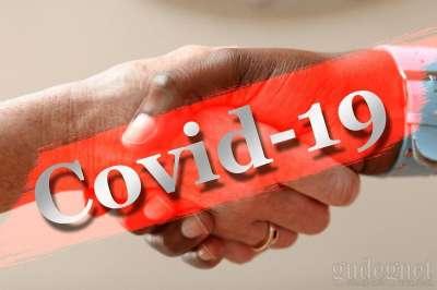 Protokol Keluar dan Masuk Rumah untuk Cegah Covid-19