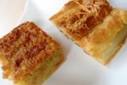 Adi Bakery Yogyakarta Coba Lestarikan Kue Langka