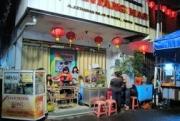 Ketandan, Menuju China Town-nya Yogyakarta