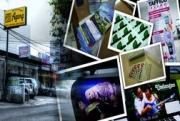 Agung Digital Tembus Pasar Luar Jawa