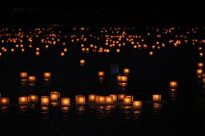 Saksikan Festival Lampion Apung di Waduk Sermo