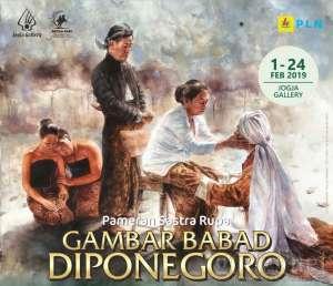 """Pameran """"Gambar Babad Diponegoro"""" akan Digelar di Jogja Gallery"""