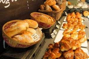 Cari Roti untuk Oleh-oleh dari Jogja, Coba ke Tempat Ini