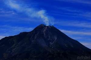 BPPTKG: Erupsi Terjadi Karena Suplai Magma Meningkat